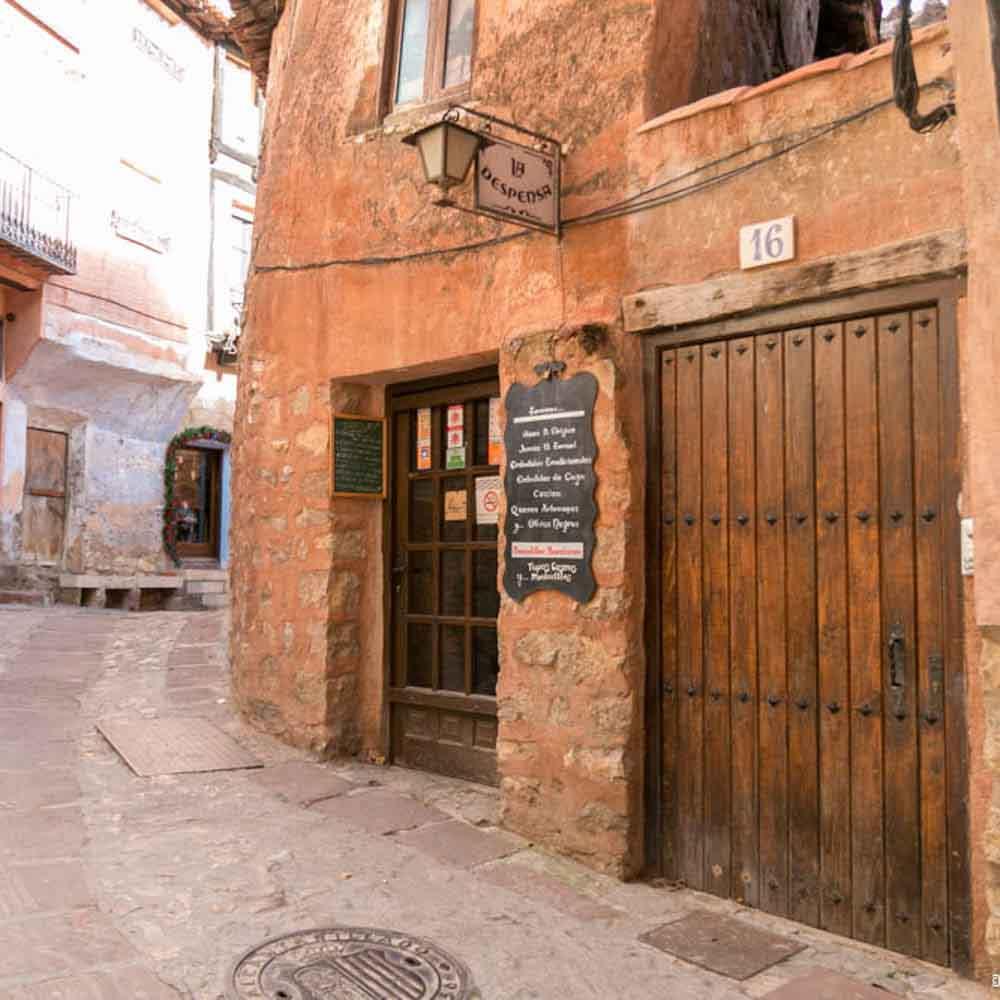 Fotografía de la fachada de La Despensa